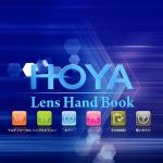 アプリ制作実績|レンズハンドブック
